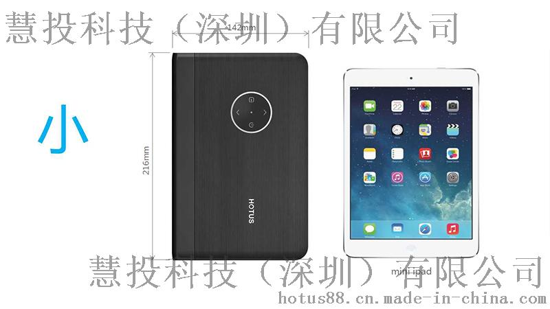 智慧投影儀專業品牌——深圳製造769581625