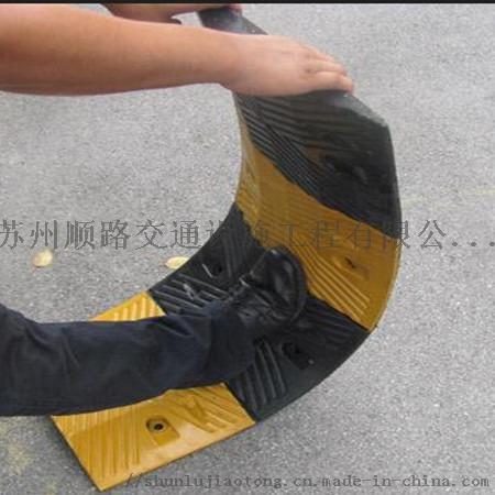 张家港橡胶波浪型减速带道路专用813264905
