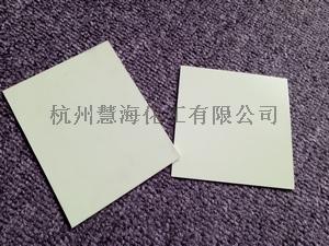 PVC磨砂板材1.jpg