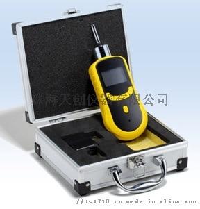 泵吸式复合气体检测仪 SKY2000-M4800403225