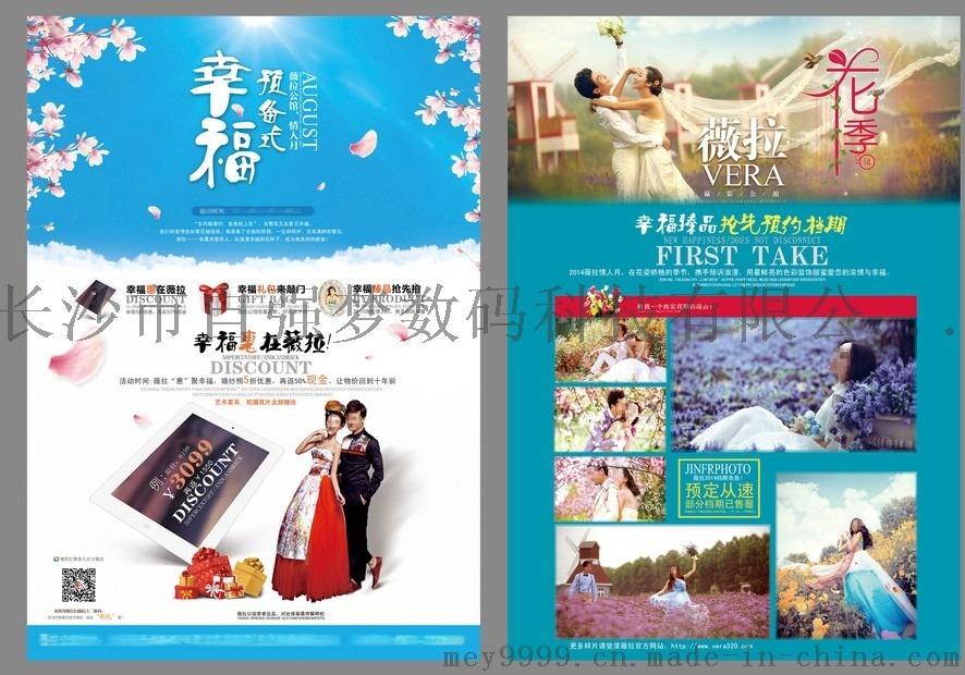 广告门店无边框打印宣传单用的小型画册数码印刷机782855225