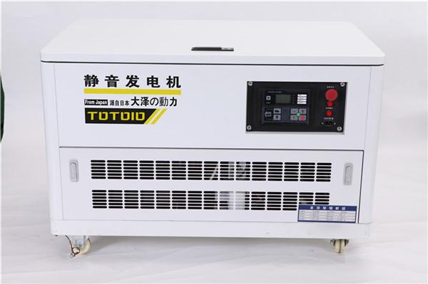 大澤10千瓦靜音汽油發電機組參數810392122