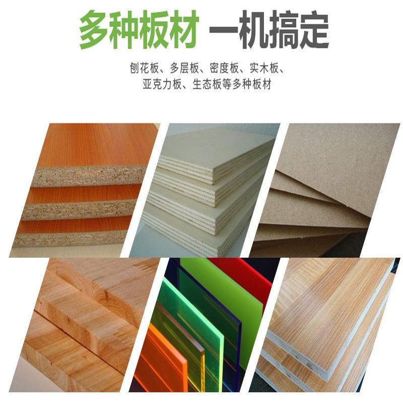 济南四工序木工开料机生厂厂家 橱柜门木工下料机图片93777752