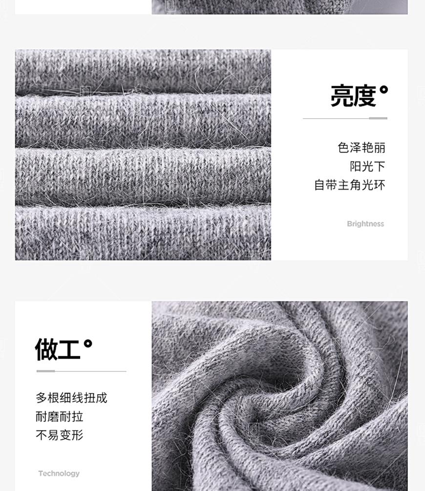 兔毛混纺纱-20%_24.jpg
