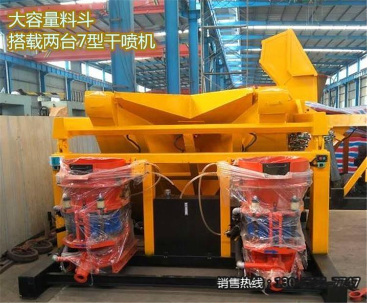 用噴漿機組/率幹噴機組配件銷售