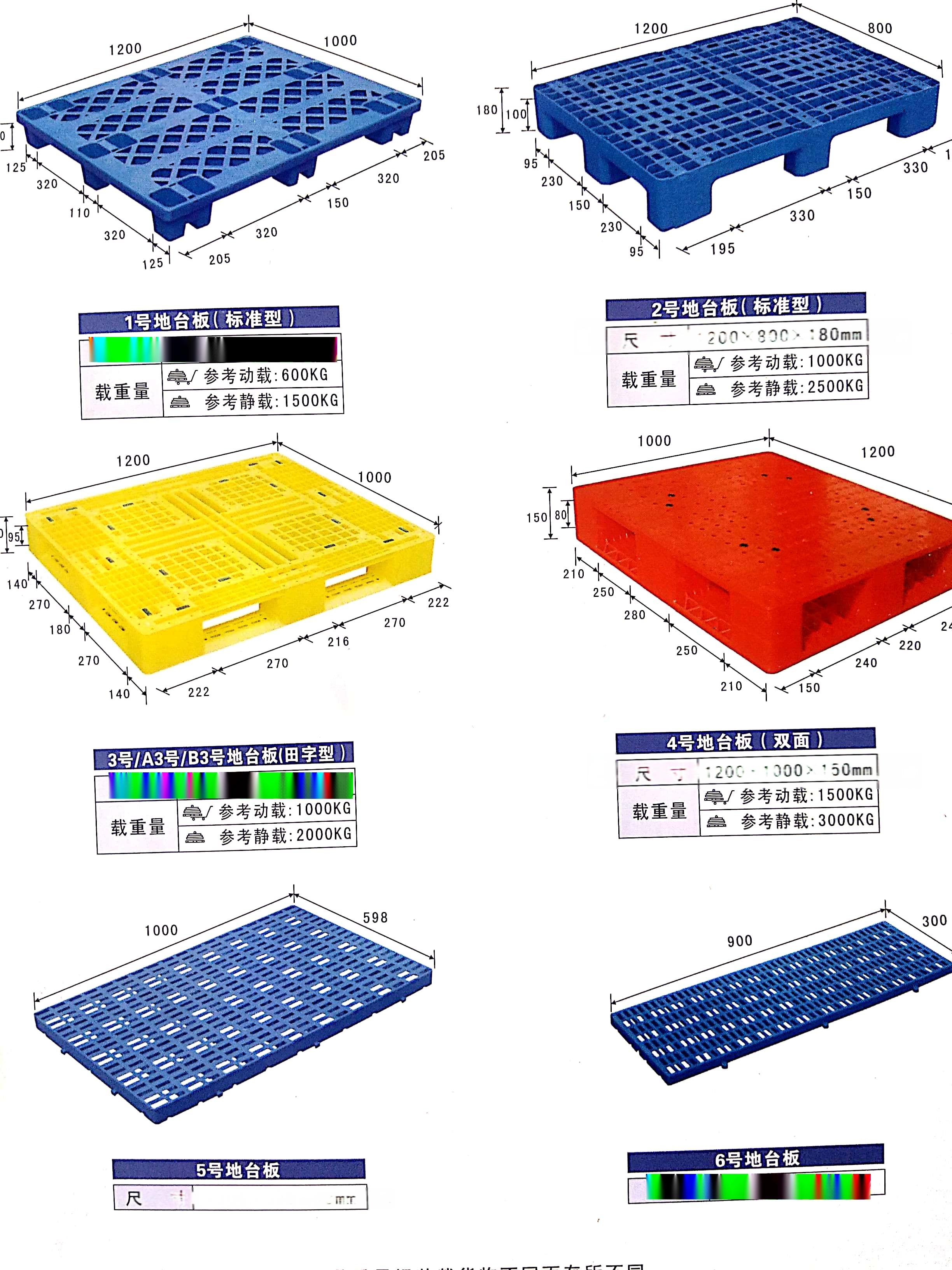 画册卡板1.jpg