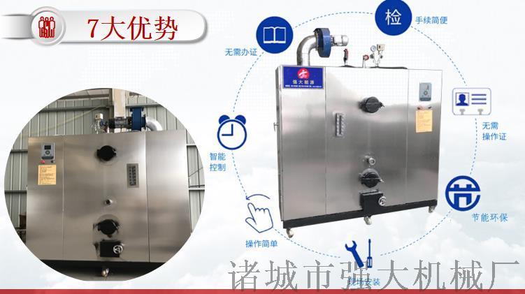 电加热蒸汽发生器 小型全自动蒸汽发生器125796772