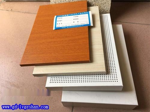 蜂窝铝板 铝蜂窝复合板 铝蜂窝板吊顶.jpg