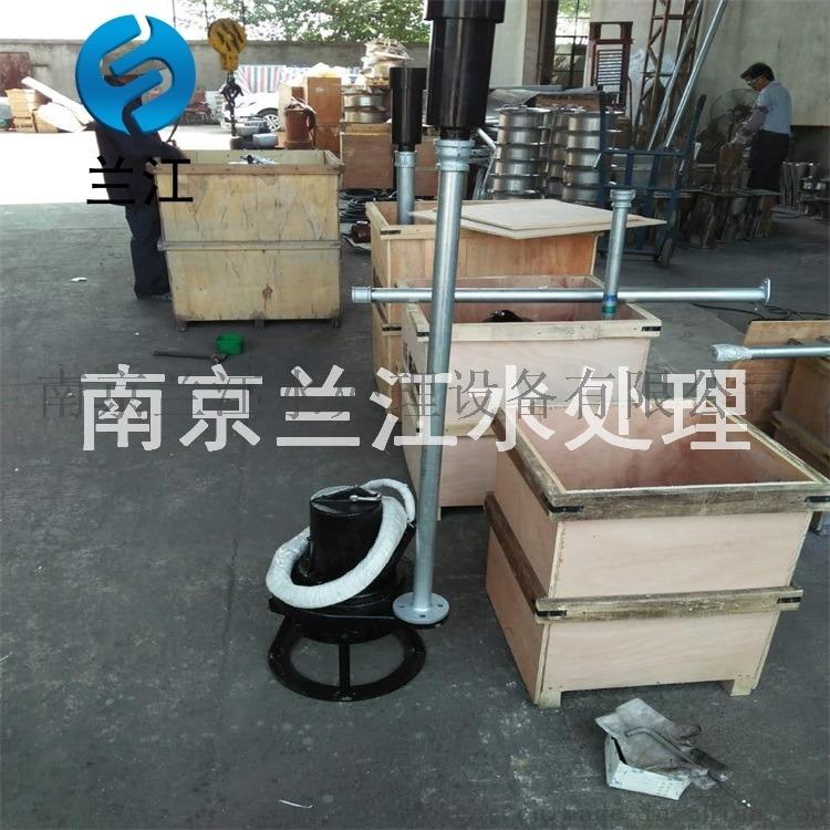 河道浮筒式曝氣機廠家93874735