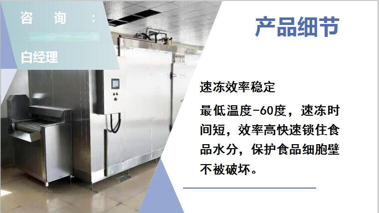 隧道式速冻机模板3.jpg