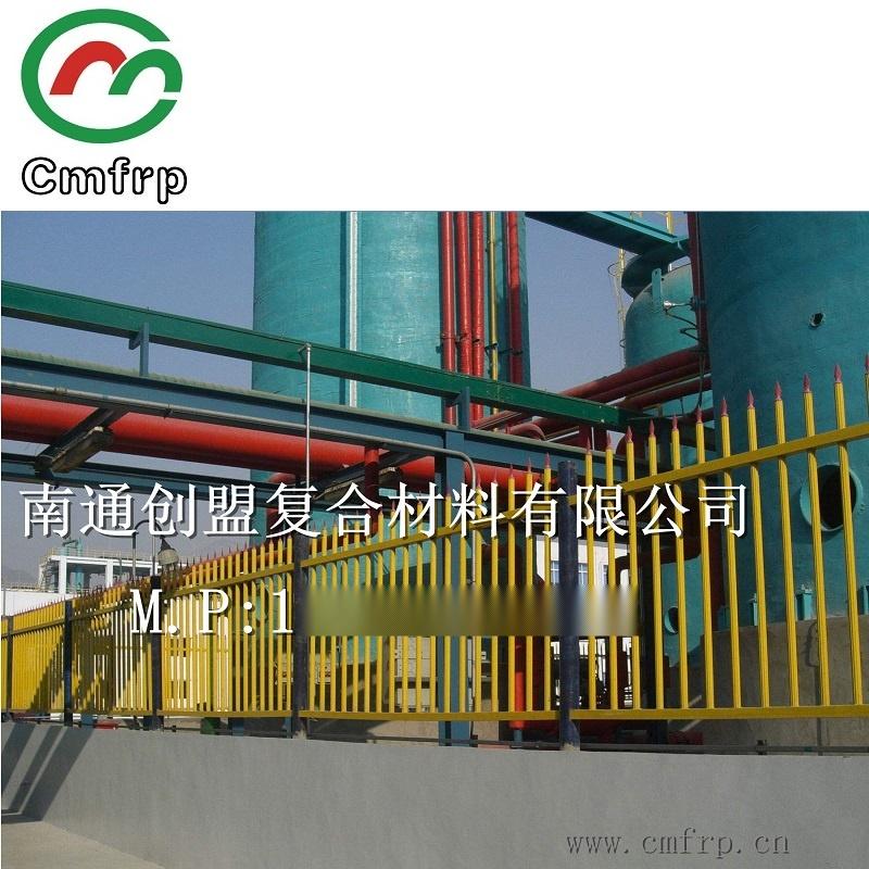 南通创盟工厂直销;玻璃钢变压器围栏,玻璃钢箱变围栏111327962