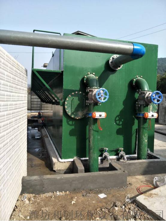 全自動一體化淨水器/水廠淨水消毒設備121903165