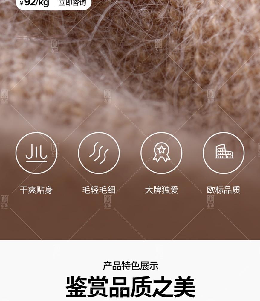 安哥拉兔毛_02.jpg