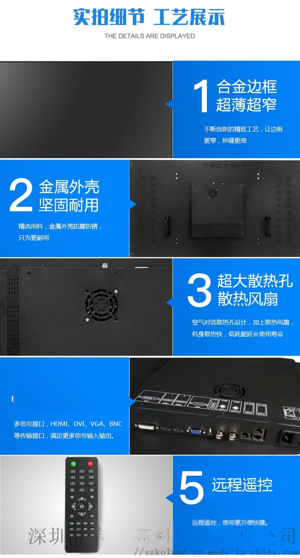 46寸三星高清液晶拼接屏 1.7mm超窄大屏拼接墙62550142