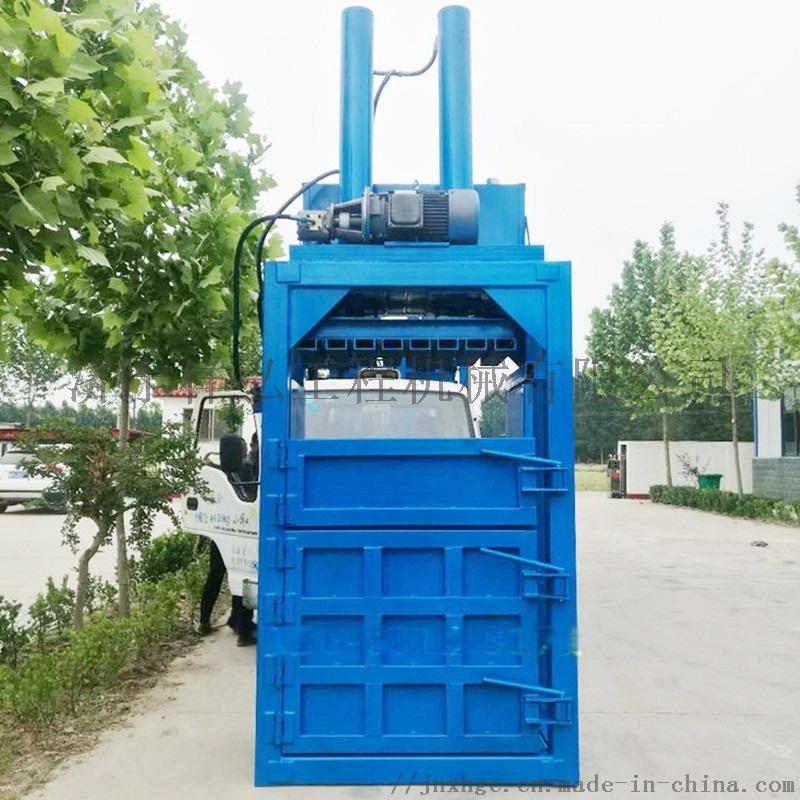 生產各種立式液壓打包機加工定製款60958042