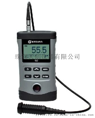 MCW-3000A.jpg