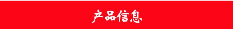 2017-11-24拉頭詳情_02.jpg