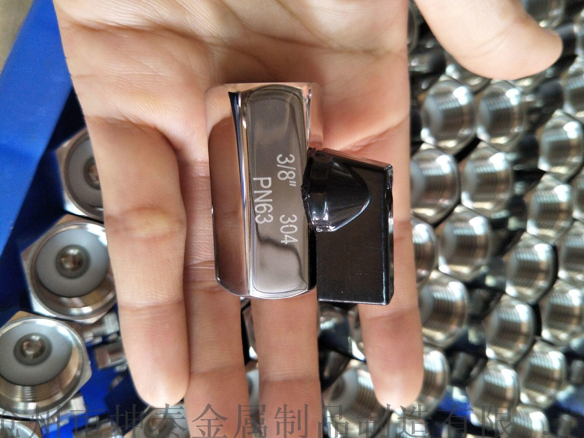 黑色鋁塑手柄迷你球閥3/8寸迷你閥 坤泰3分微型閥759056442