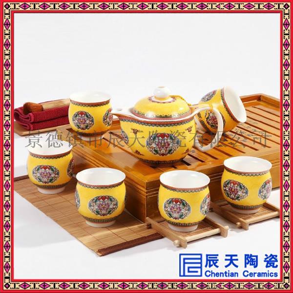 雪花釉陶瓷茶具 日式陶瓷茶具 功夫茶茶具订做60343195