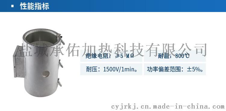 詳情頁模板-陶瓷加熱器_05