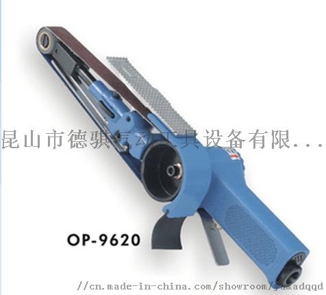 OP-9620.png