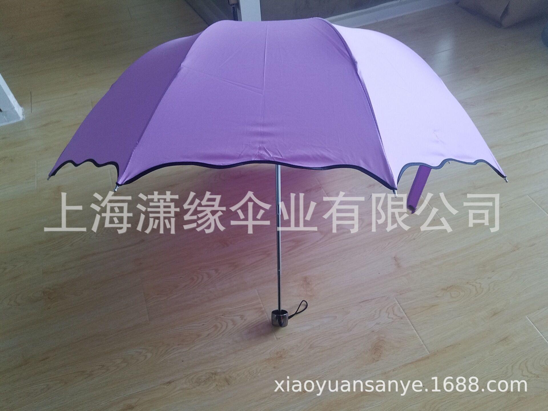 超轻三折遮阳伞、黑胶防紫外线折叠伞、遇水开花太阳伞71597842