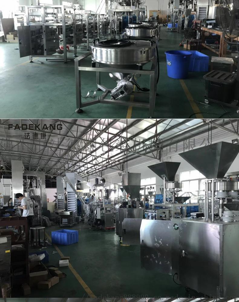 在线咨询广东佛山枕式包装机械 食品-水饺、云吞自动包装机 厂家直销包邮77288595