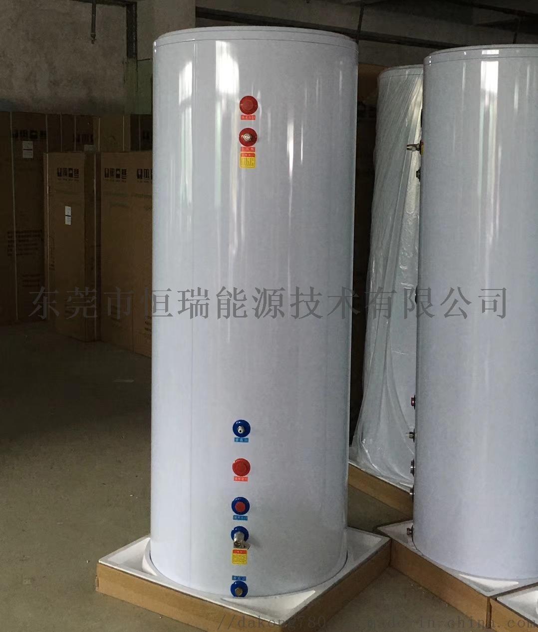 300L空气能热水器保温水箱 水循环主机储水箱804236475