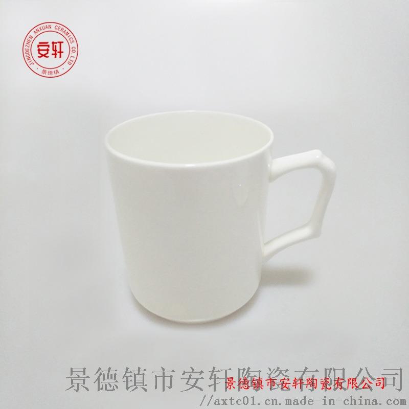 景德镇促销礼品茶杯1.jpg