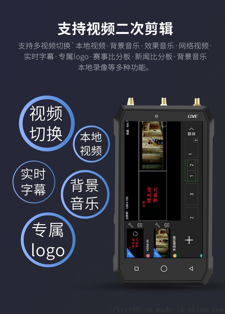 N8编码器15.jpg