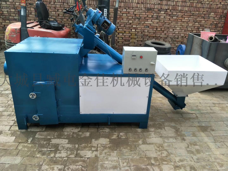 木兰县 生物质颗粒燃烧机 大城县金佳机械生产87489952