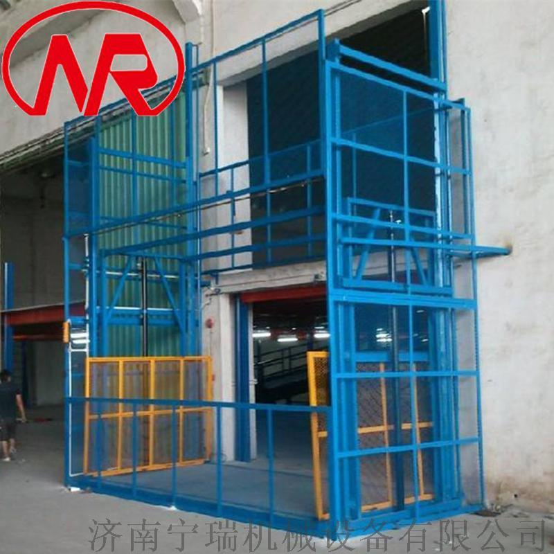 厂家定制导轨式升降货梯 货物运输升降平台848498032