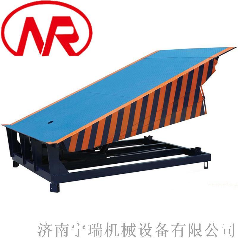 固定式登车桥  液压升降平台 装卸货平台846500832