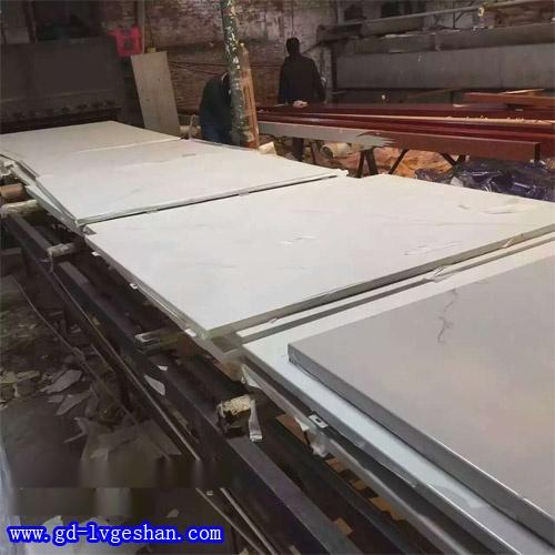 铝单板厂家 铝单板生产商 铝单板供应商.jpg