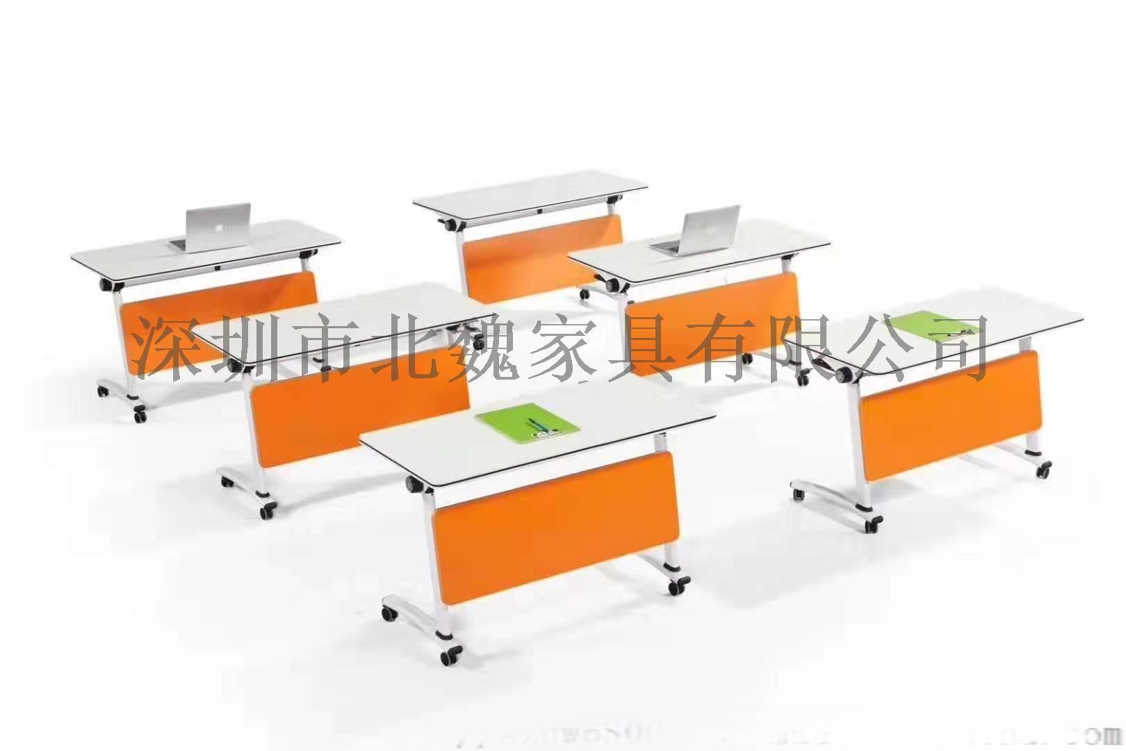 折叠培训桌 可折叠培训台 广东培训桌生产厂家123069545