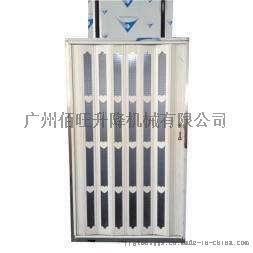 肇慶家用電梯廠家JYDT型小型別墅家用電梯供應820787115