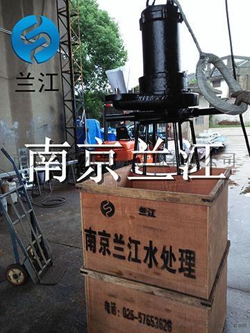 QXB1.5型潛水離心式曝氣機79246155