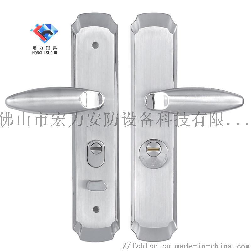 宏力锁厂直销广西防盗门执手锁,室内门锁,智能指纹锁99979135