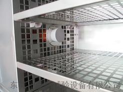 三箱冷热冲击测试区245.jpg