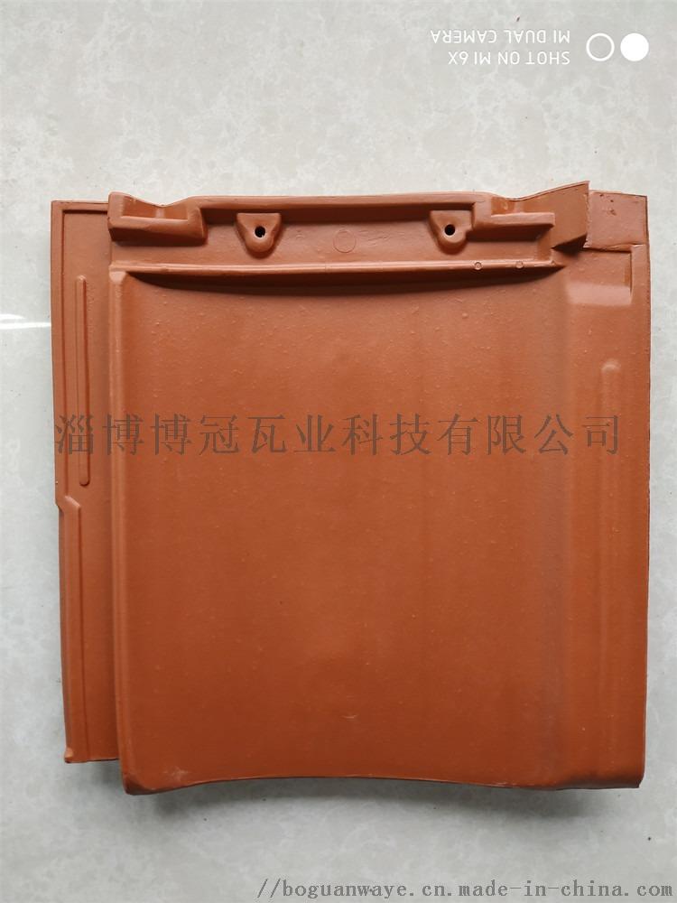 T型法式平板瓦 J型日式和瓦 U型 平板瓦展示135052835