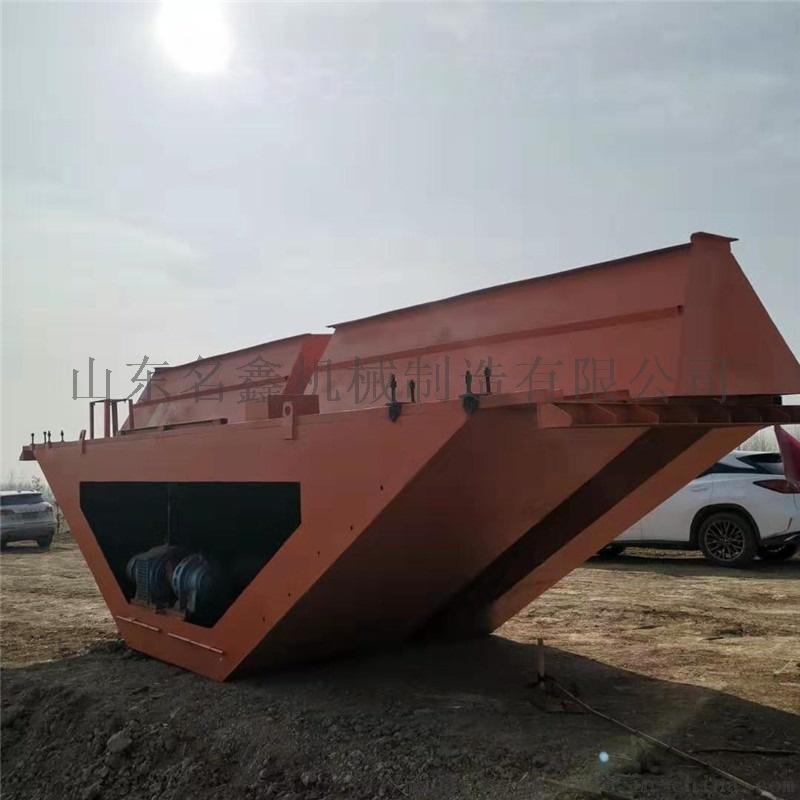 渠道襯砌機 一次性澆築渠道成型機 全自動渠道成型機833087342