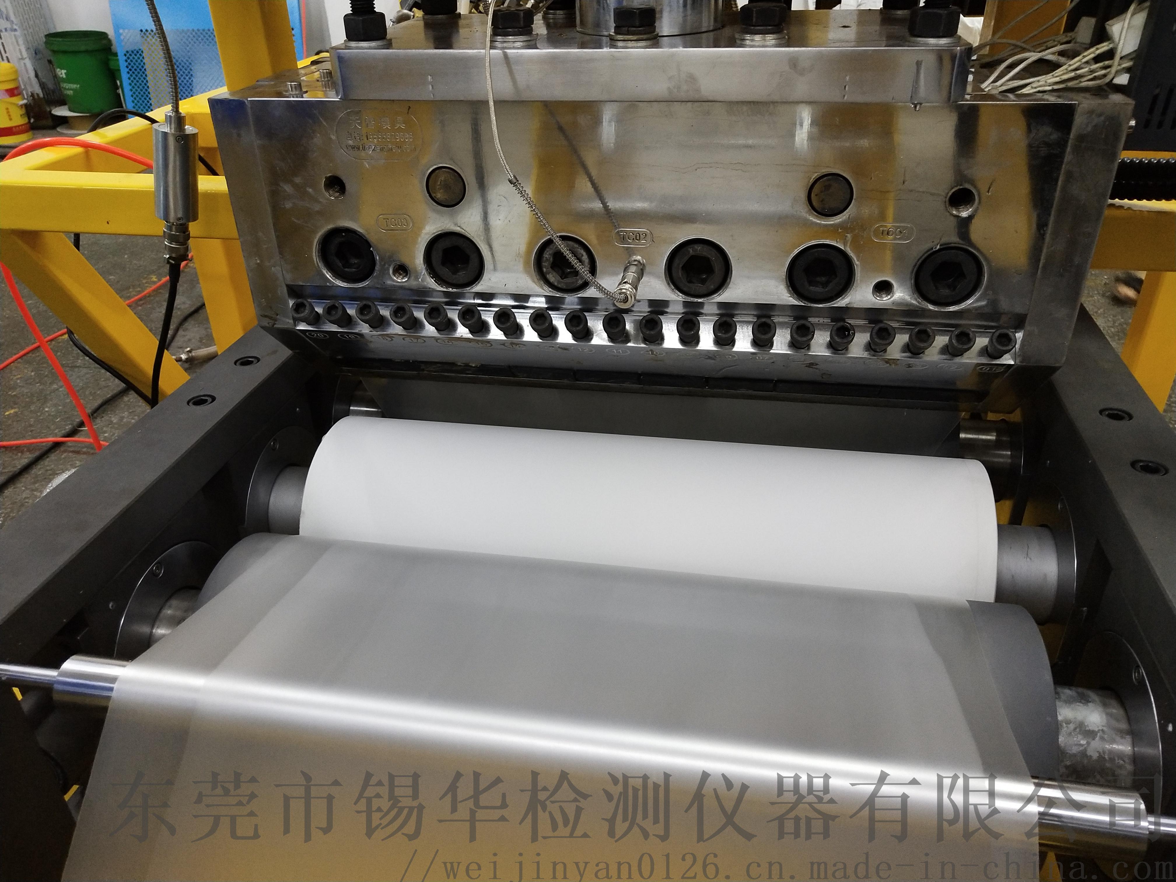 东莞小型吹膜机质量有保证锡华XH-430P808283005