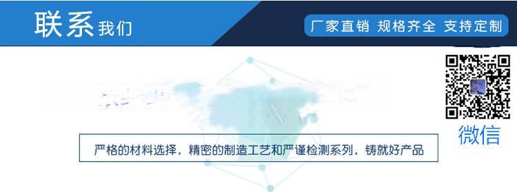 出口國際貿易彎頭 美標彎頭 俄標彎頭 規格0.5寸-48寸 執行標準ASME B16.9-2012 滄州乾啓專注外貿彎頭102950412