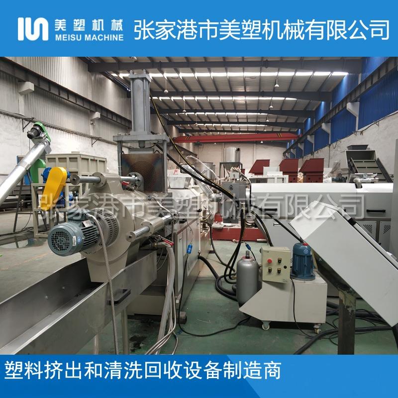 PE薄膜双阶团粒水环切粒-美塑机械10.jpg