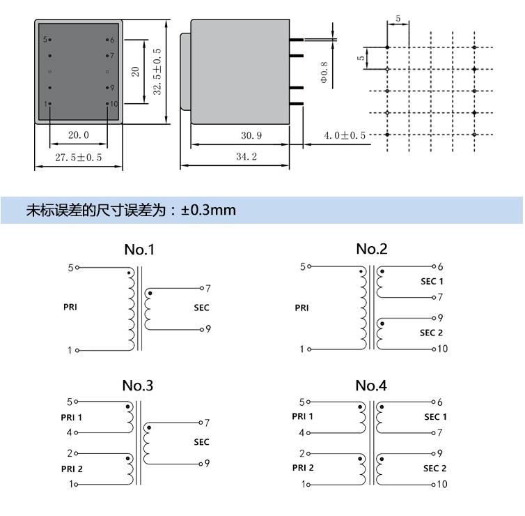 EI30*23/3.0VA灌封变压器、电源变压器121422052