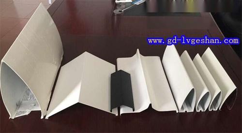 铝挂片系列 铝挂片产品大全 铝挂片厂家.jpg