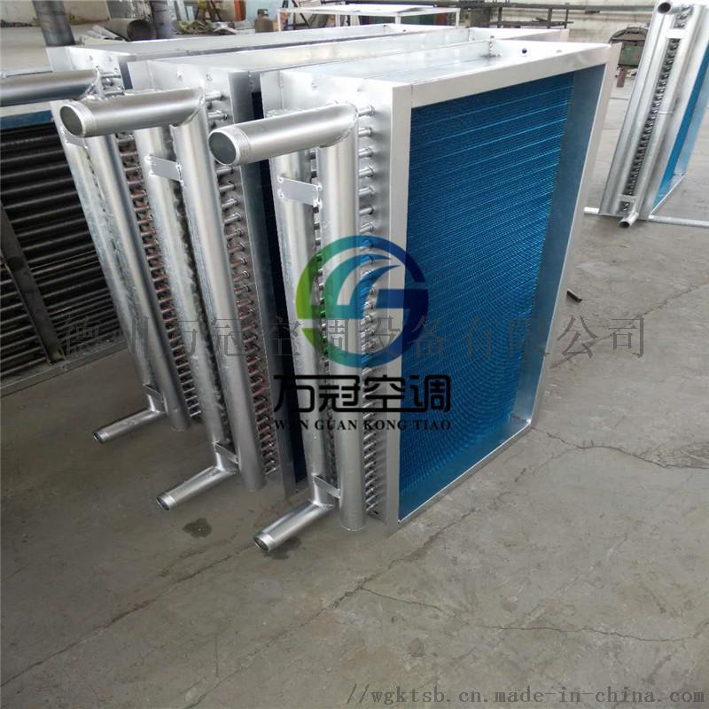 蒸發器,表冷器,冷凝器,散熱器777360892