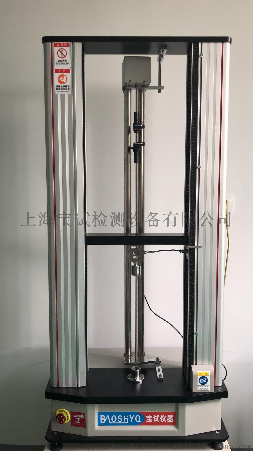 万能试验机生产厂家864886985