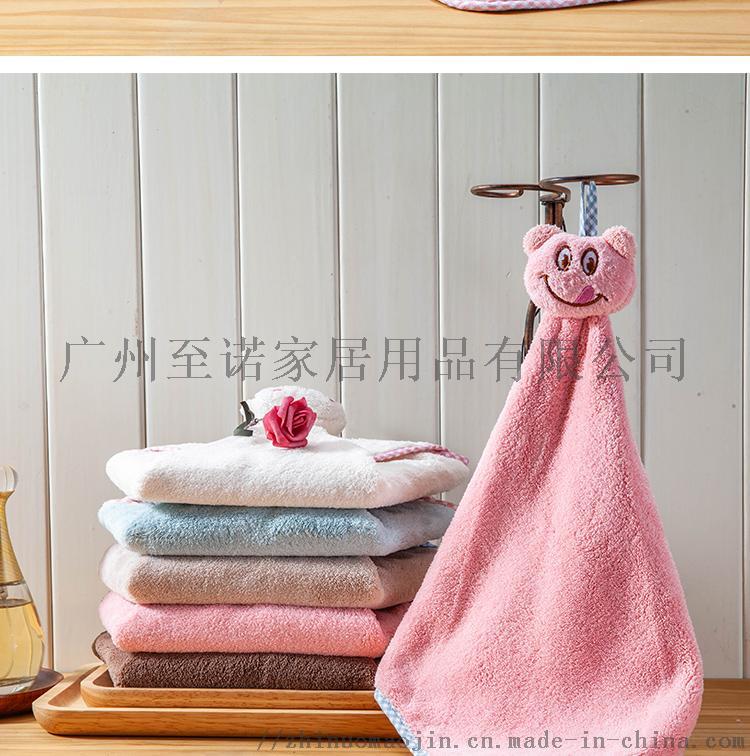 212105卡通手巾_12.jpg