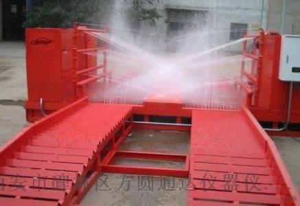 洗车台.jpg